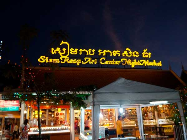 Siem Reap Art Center Market